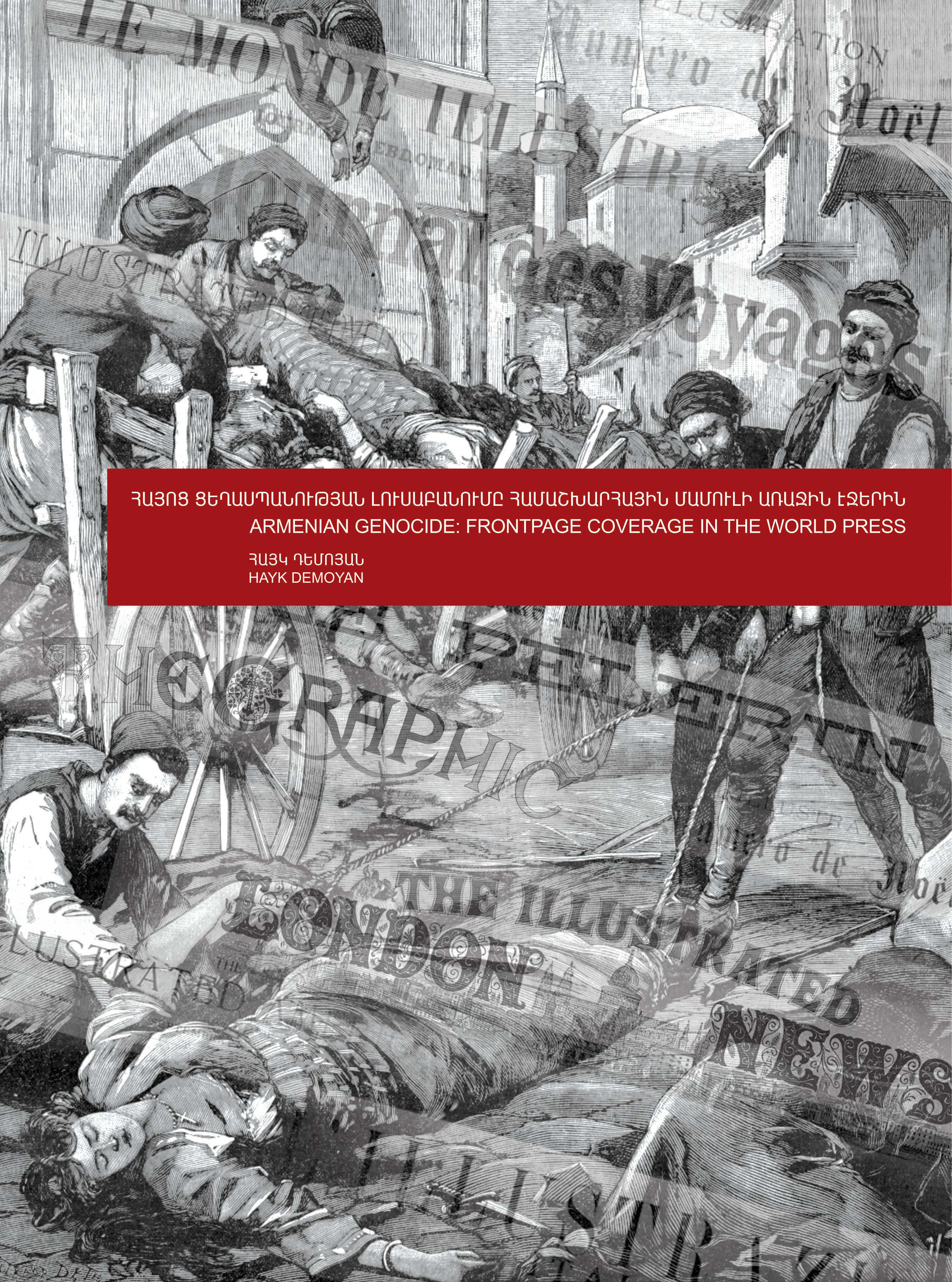 http://www.genocide-museum.am/arm/news-img/bookcover-16.10.2014.jpg