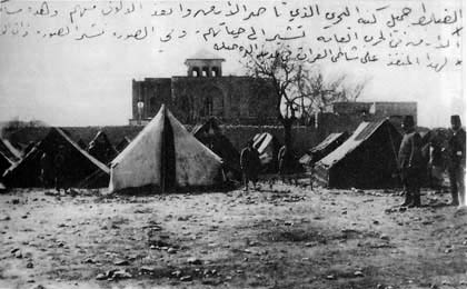http://www.genocide-museum.am/eng/img/Collection-of-Arab-eyewitness/05.jpg