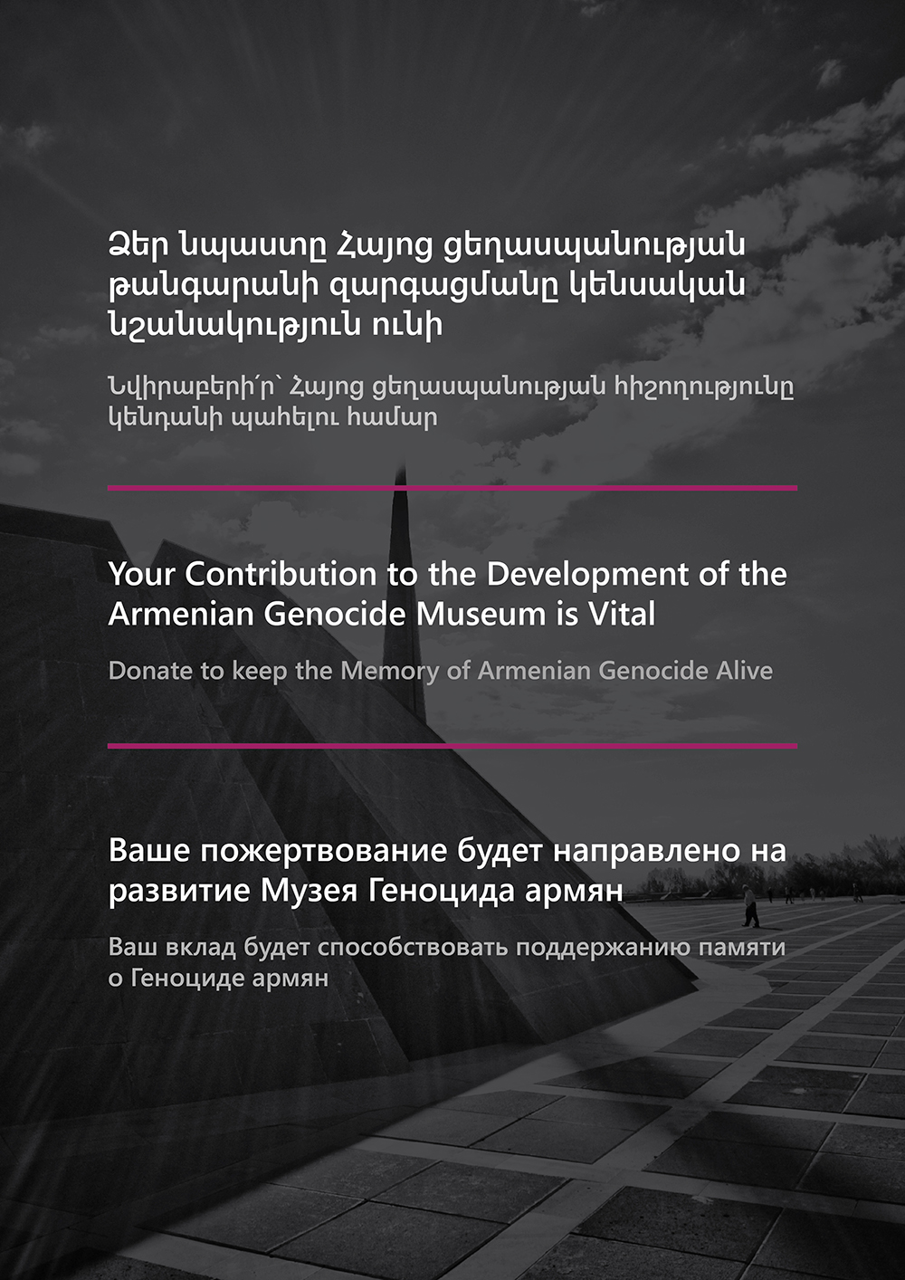 Why was the armenian genocide forgotten essay