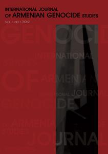 Международный журнал исследований Геноцида армян