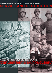 http://www.genocide-museum.am/trk/on-line-photos/0a-1.jpg